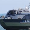 Sealink Fast Ferry -